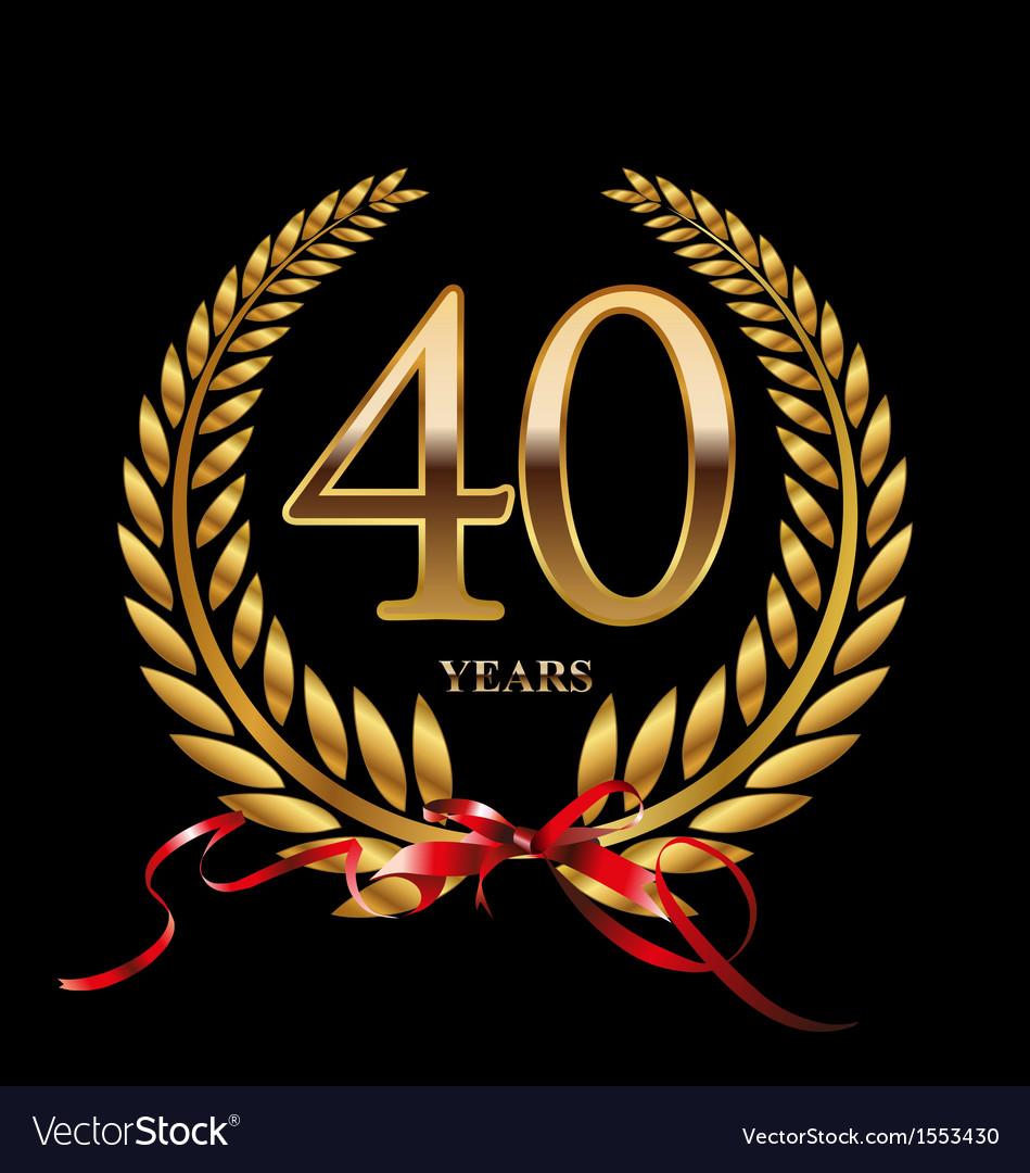 Открытка с 20 летием поздравления с
