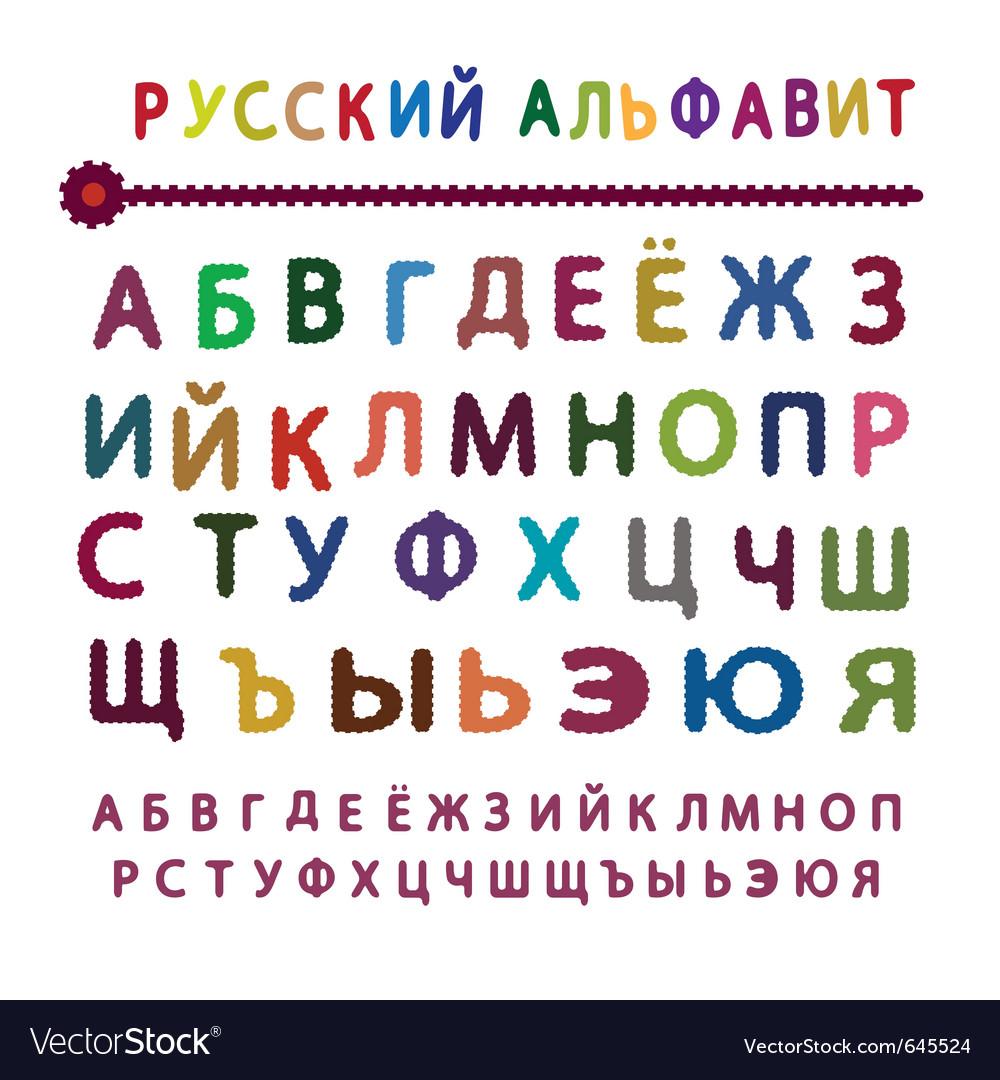 Как сделать шрифт на английском