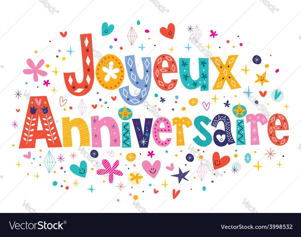 Поздравления для открыток на французском