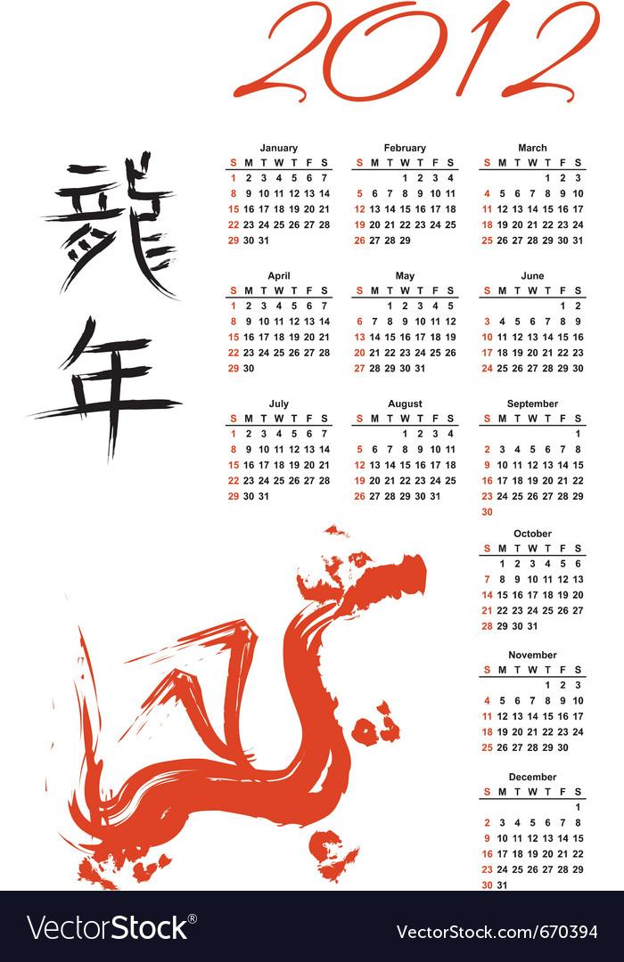 Japan calendar vector