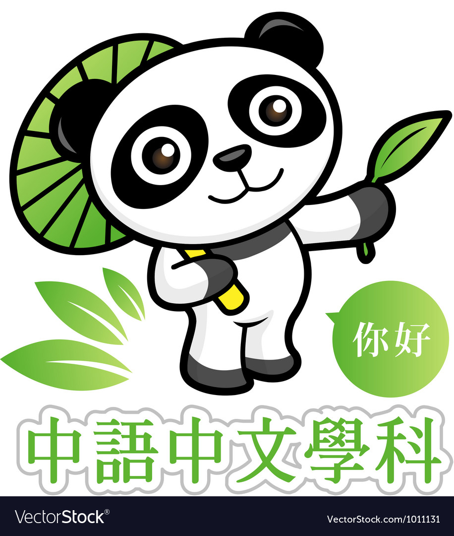 China symbolic animal panda vector
