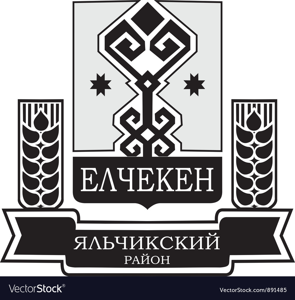 Yalchikichb rayon vector