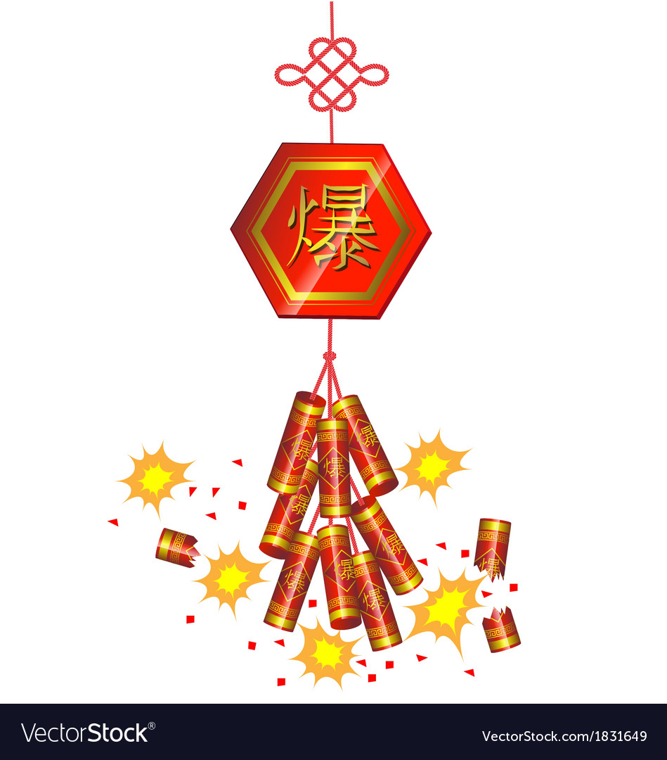 Firecracker chinese new year vector by