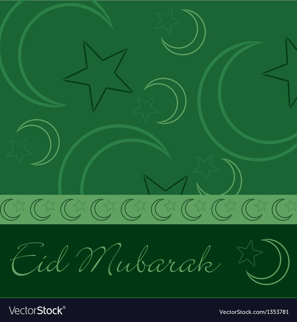 Crescent moon for ramadan vector art - Download vectors - 1353781