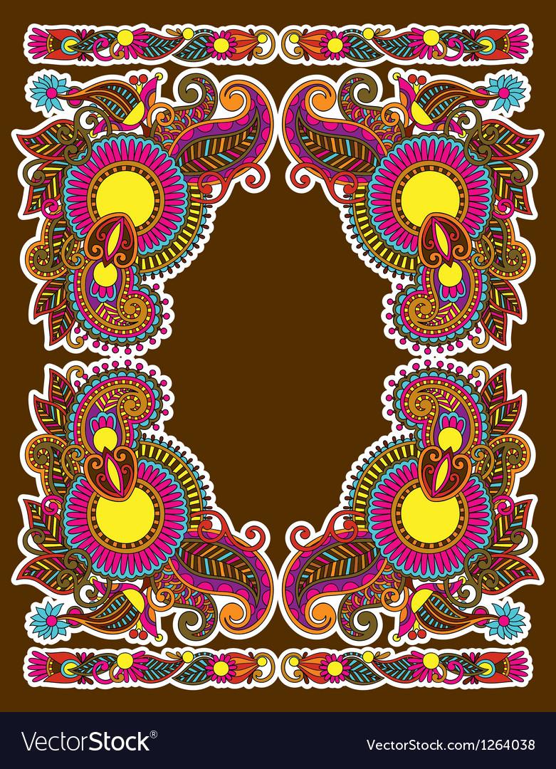 Hand draw ornate floral vintage ornate frame vector