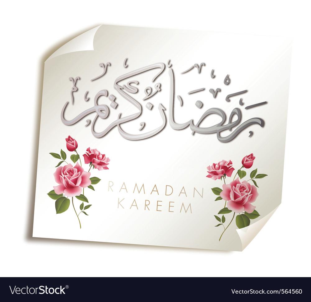 Ramadan kareem vector art - Download Calligraphy vectors - 564560