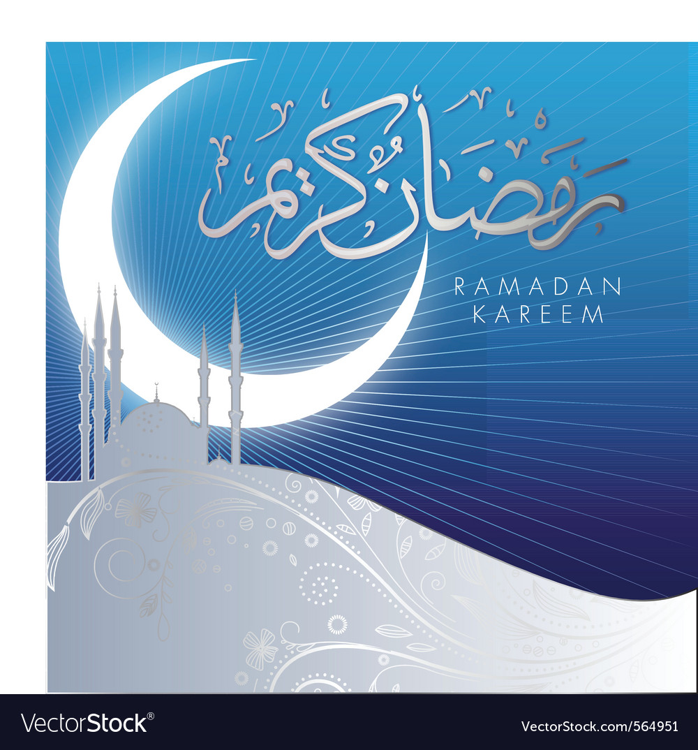 Ramadan kareem vector art - Download Celebration vectors - 564951