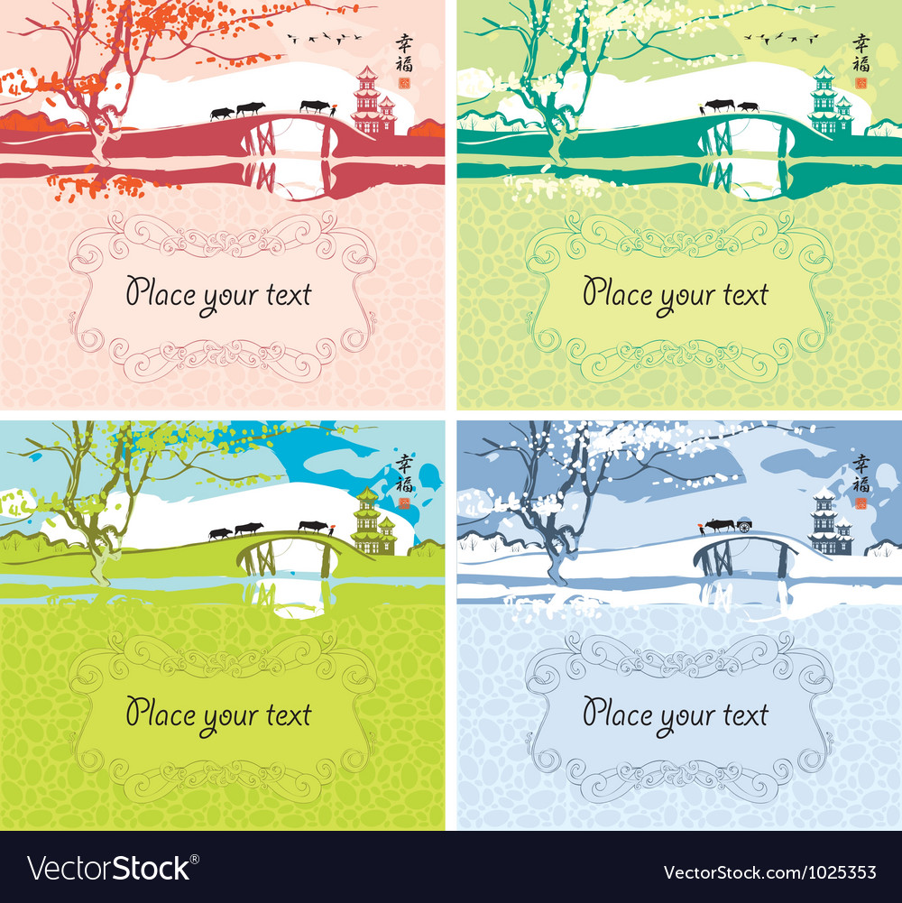 Times of the year vector