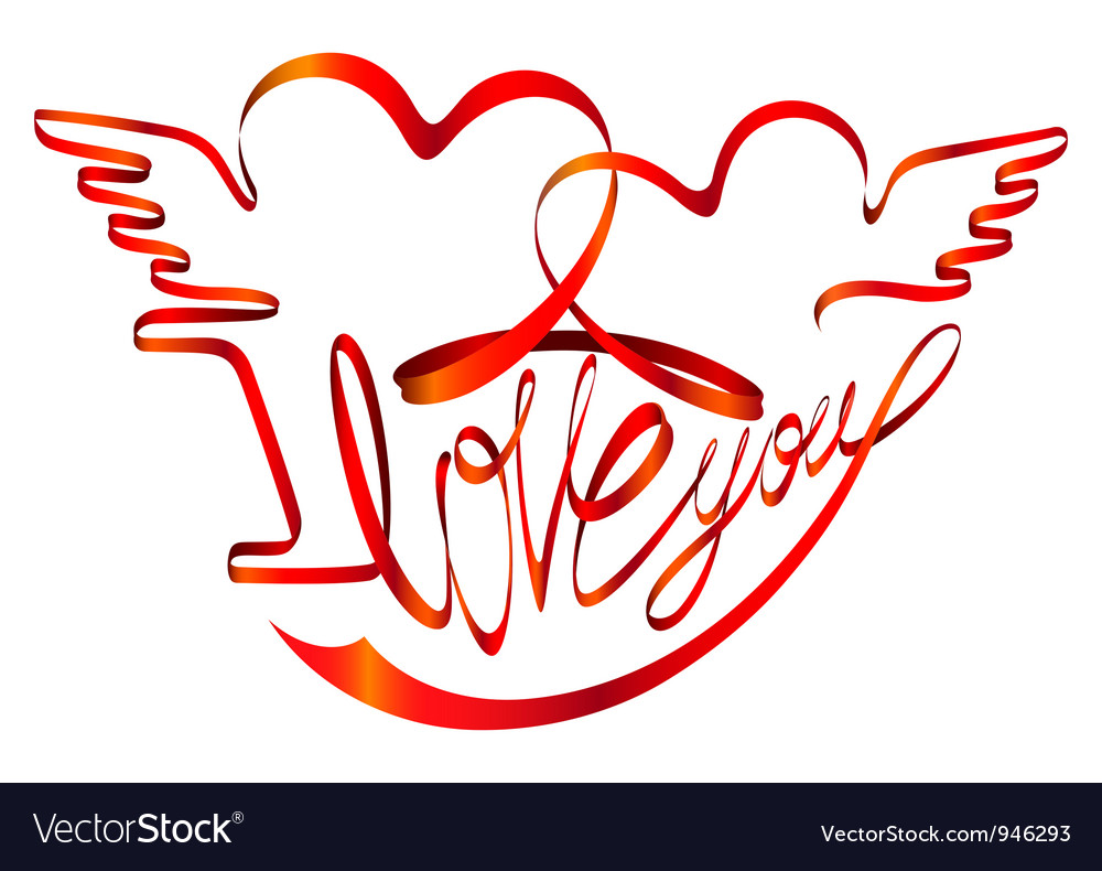 Valentines day band - i love you vector