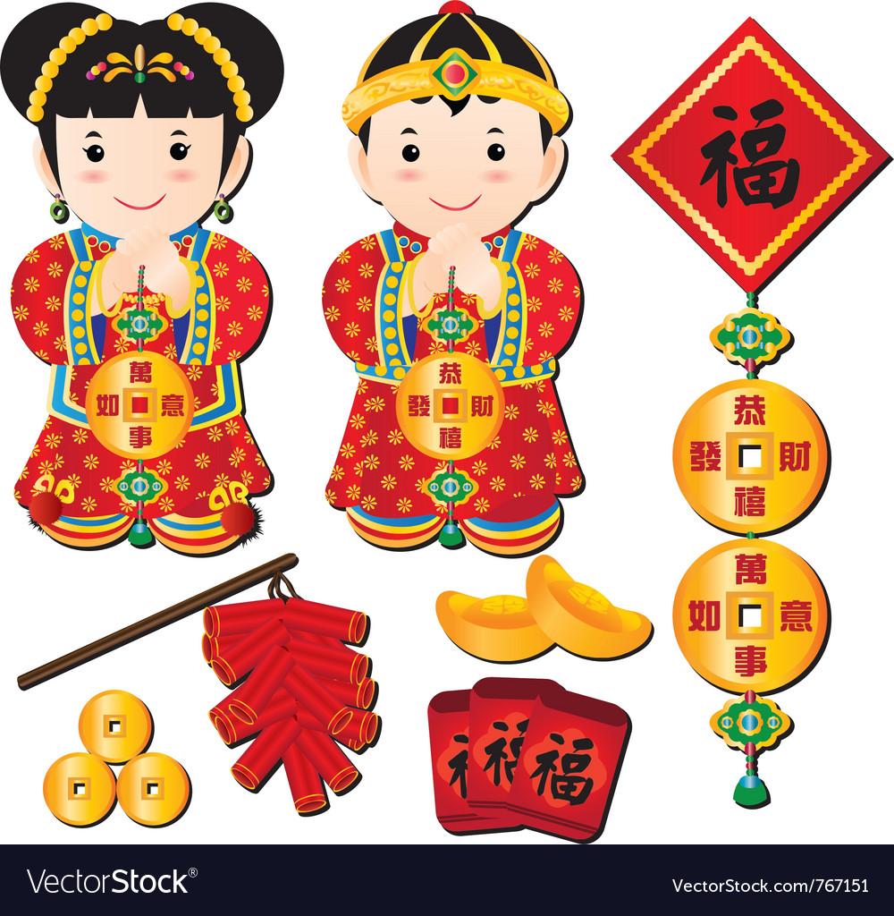 Chinese cartoons vector by elsystudio image 767151 vectorstock
