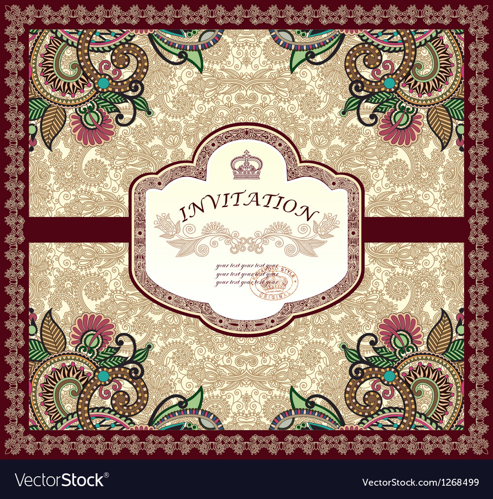 Ornate floral carpet background vector