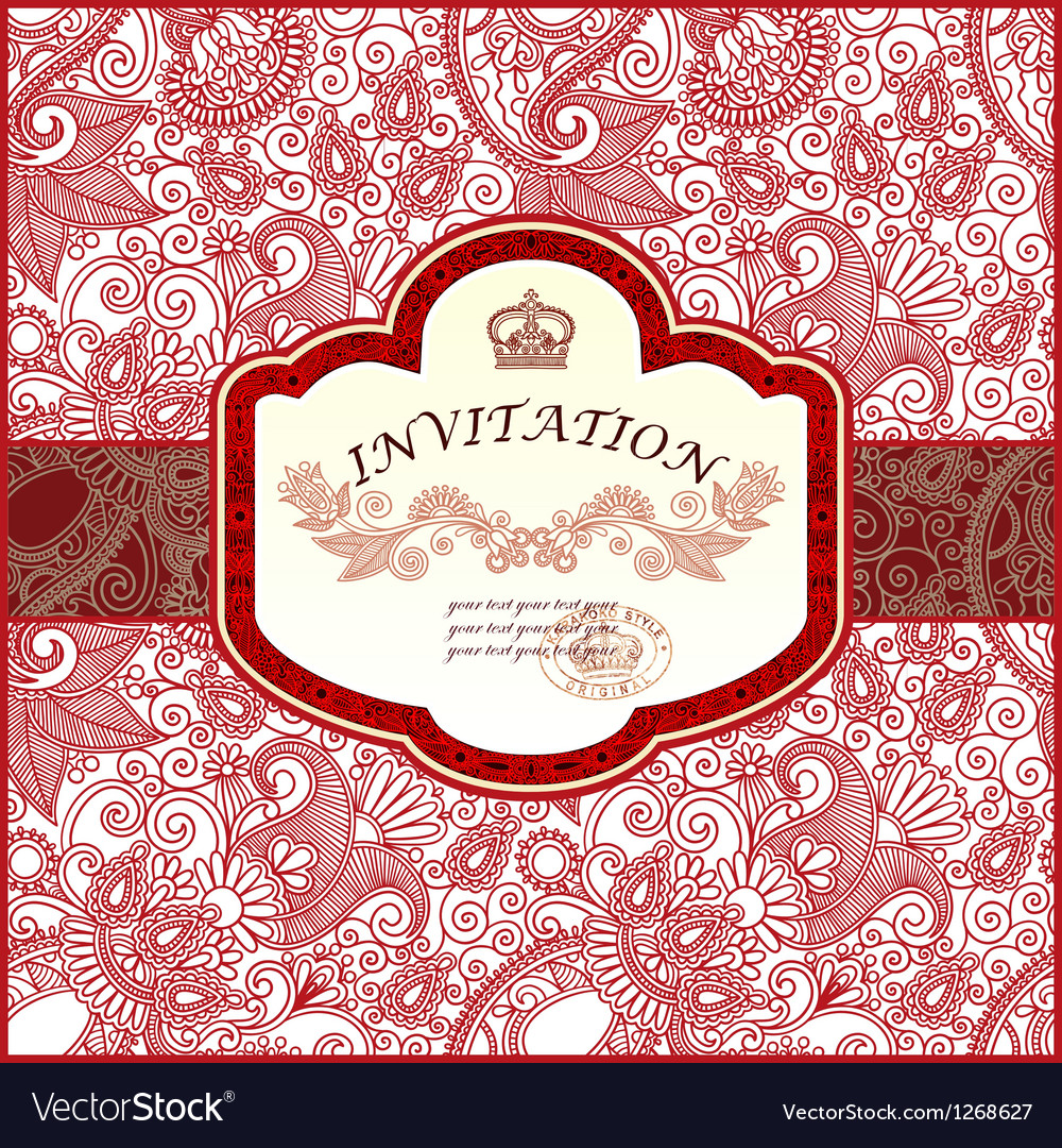Vintage ornamental invitation vector