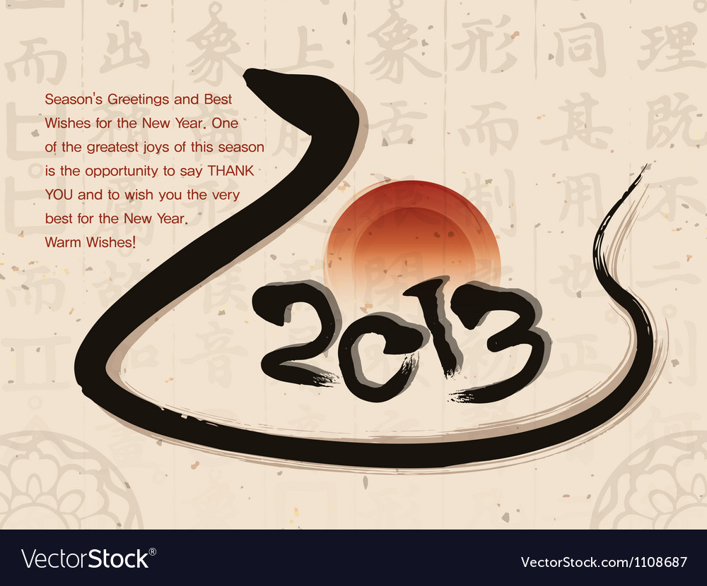 Year of the snake in 2013 new year greeting cards vector