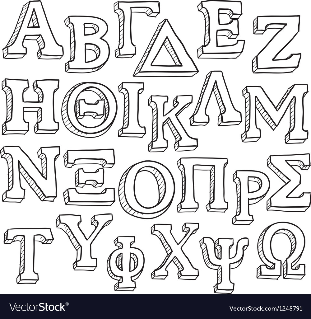 Greek alphabet vector