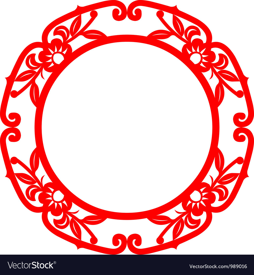 Chinese art frame vector by mylefthand - Image #989016 - VectorStock Vintage Border Vector