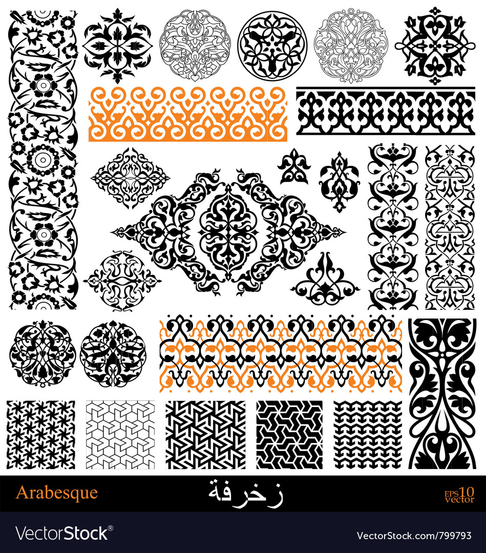 Arab and persian elements vector