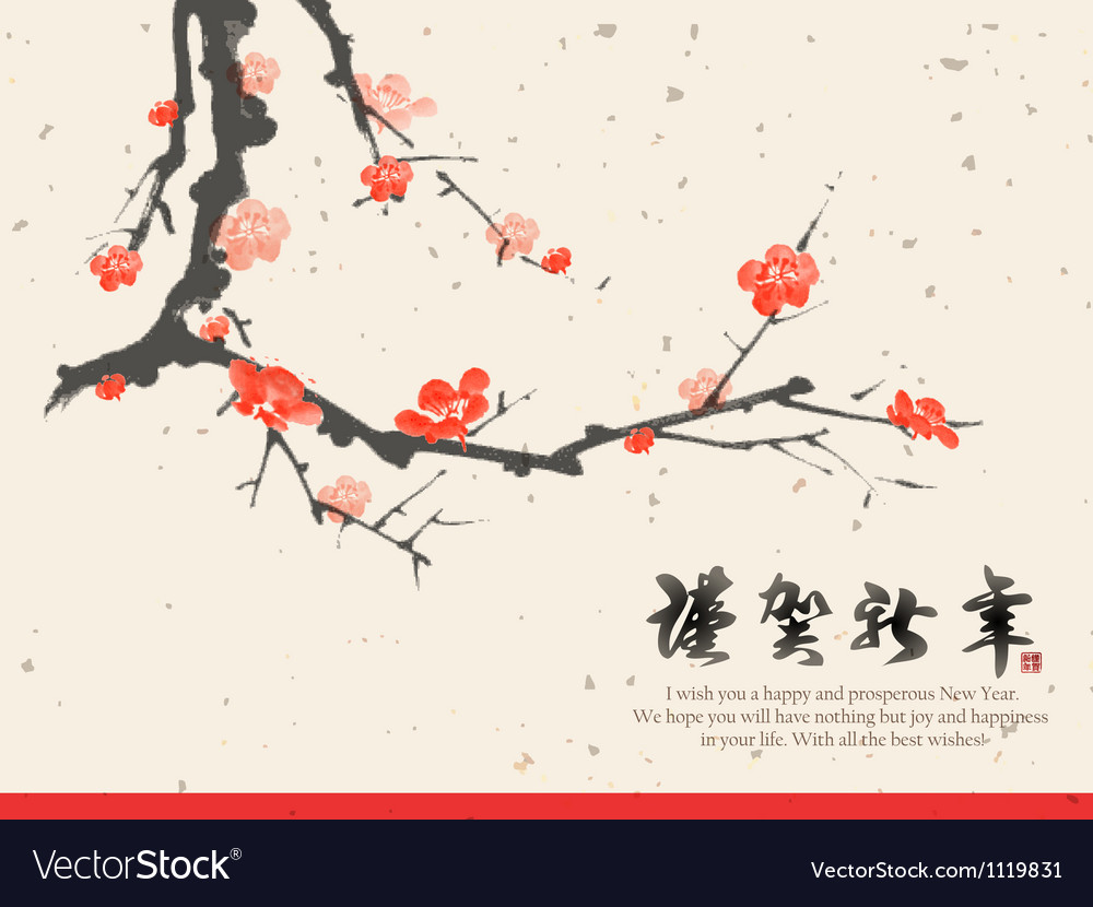 Plum trees and flowers in the new year greeting vector