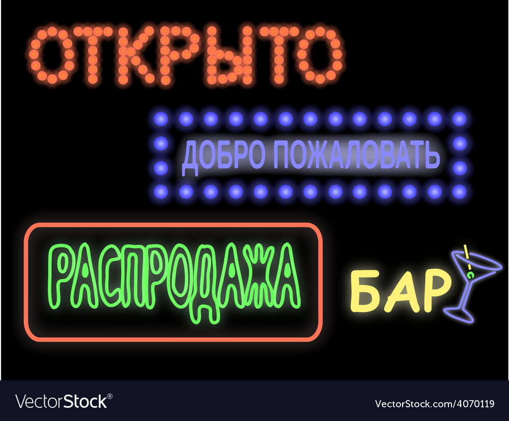 Glow signs vector
