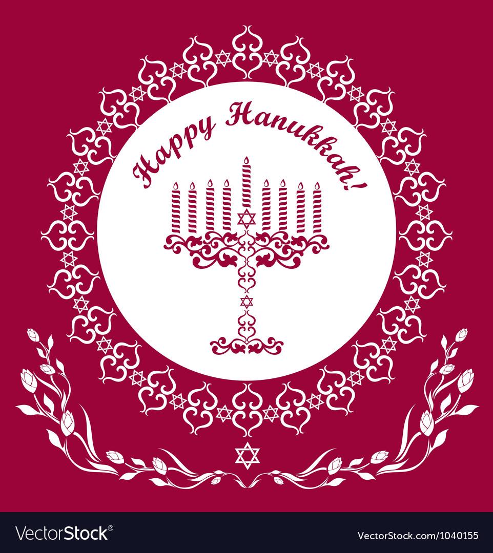 Jewish hanukkah holiday background vector