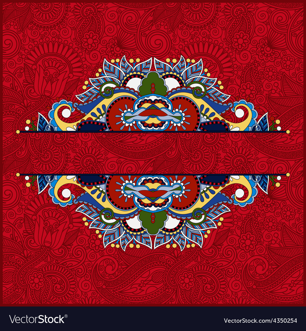 Red floral ornamental template vector