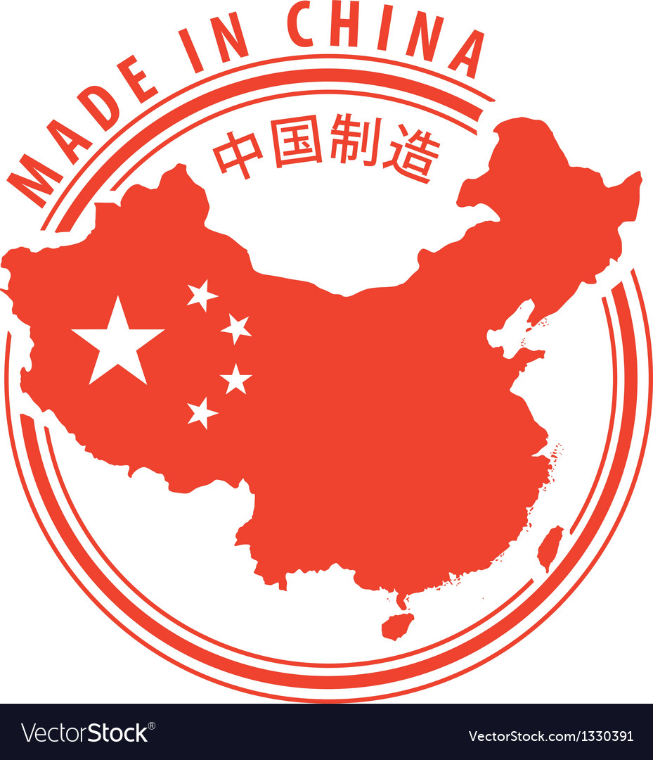 Made in china rubber stamp 03 vector