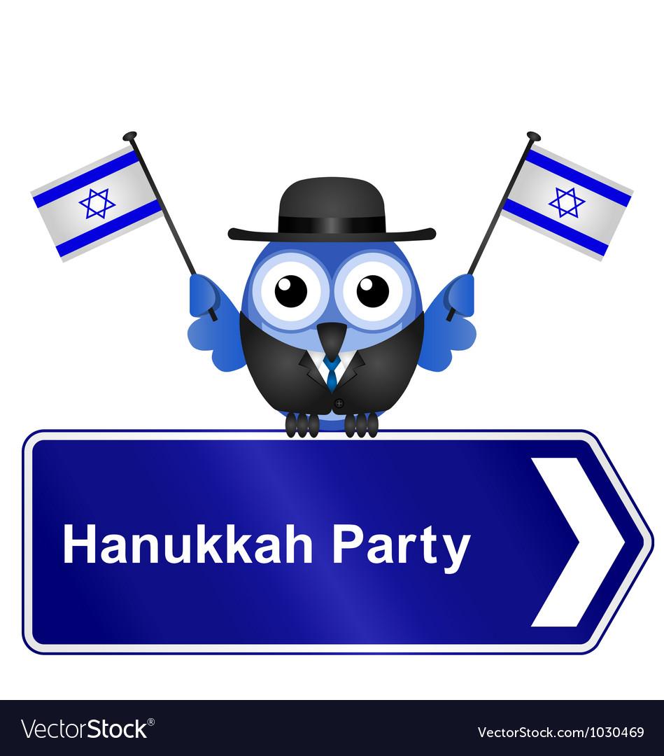 Hanukkah party sign vector