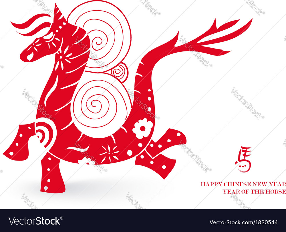 Chinese new year of the horse postal card vector