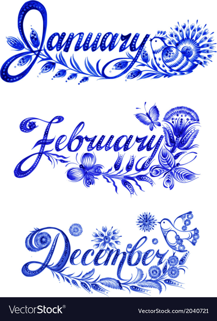 Set name of the month winter vector