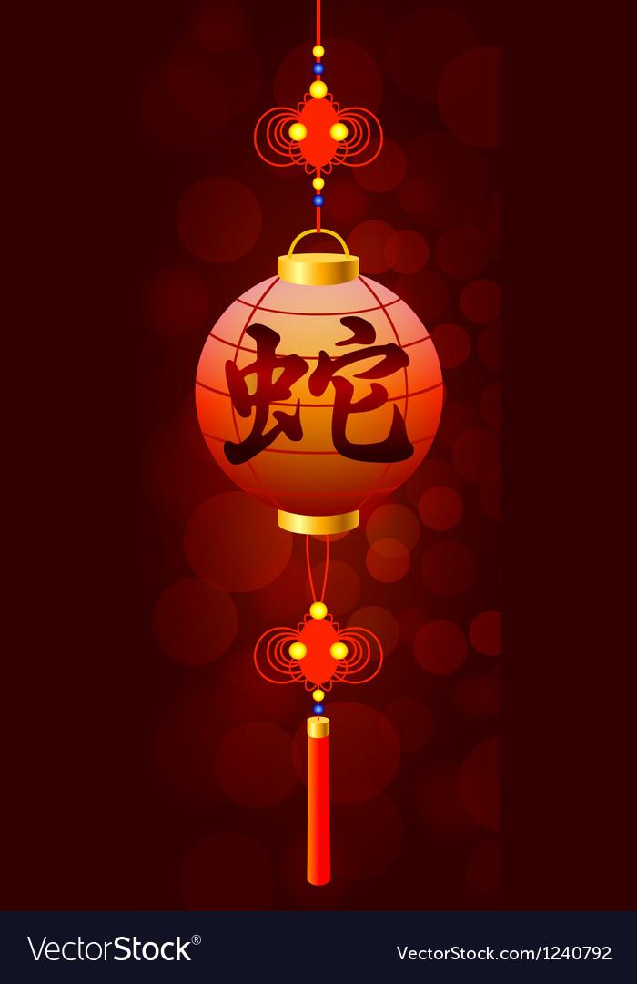Hieroglyph of snake on the chinese flashlight vector