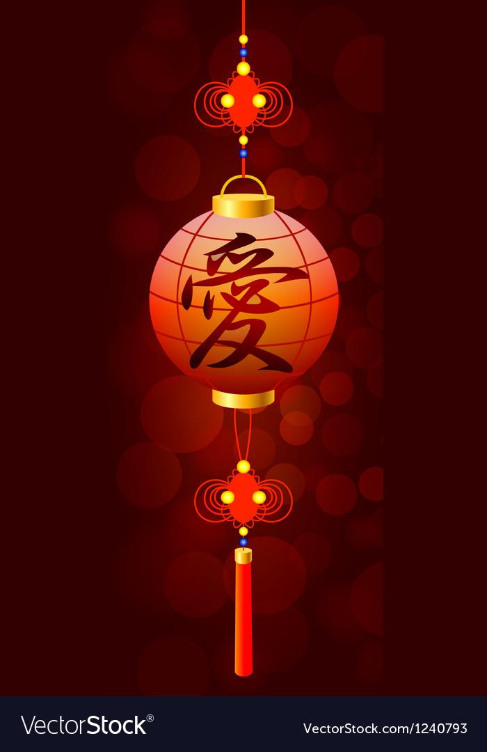 Hieroglyph of love on the chinese flashlight vector