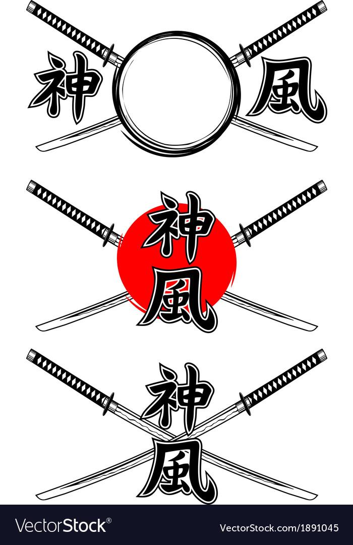 Hieroglyph kamikaze set vector