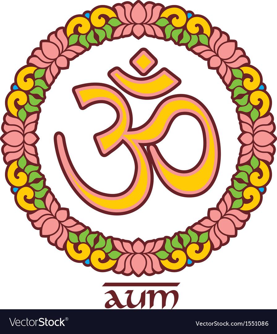 Aum - om - symbol in lotus frame vector