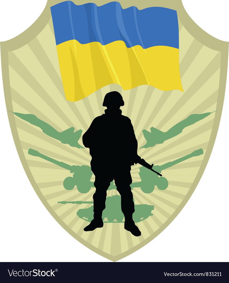 Army of ukraine vector