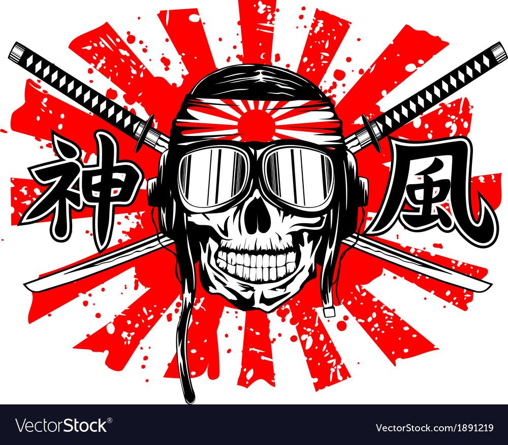 Skull in pilots helmet and sword vector