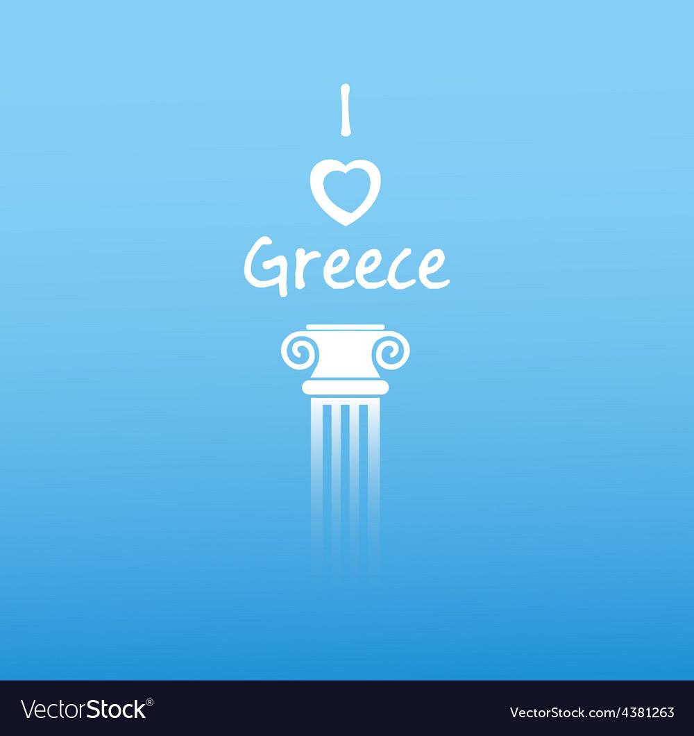 Medieval column from greece vector