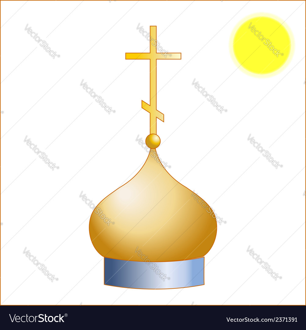 Dome of the christian church vector