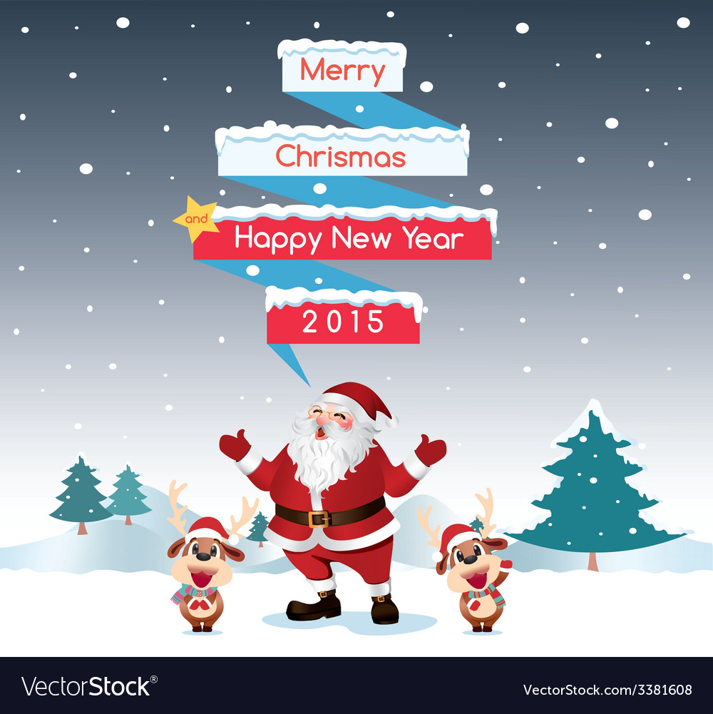 Merry christmas night vector