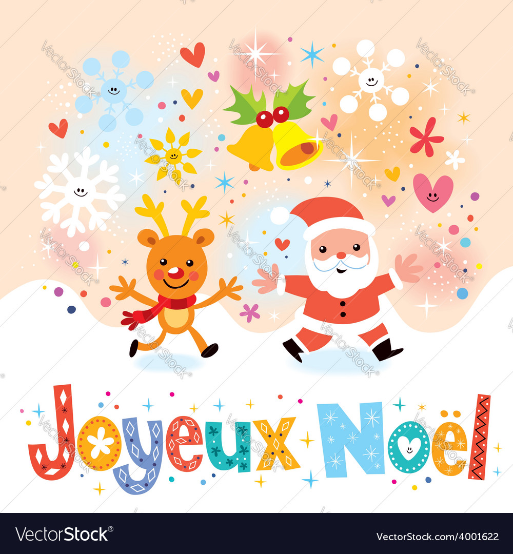 Joyeux noel - merry christmas in french greeting vector