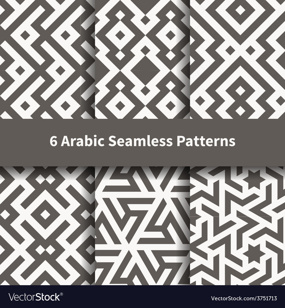 Set of arabic geometric texture vector