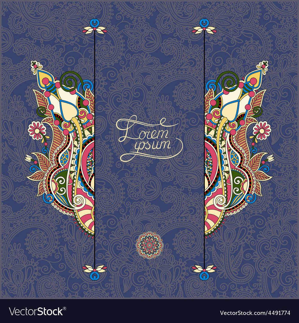 Dirty dark blue ornamental template with place for vector