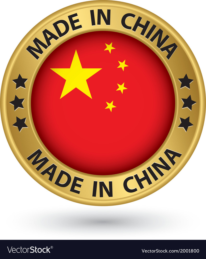 Made in china gold label vector