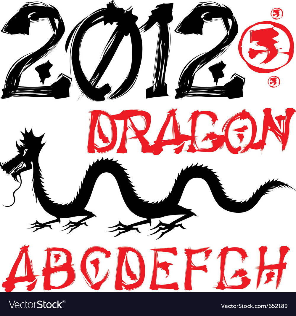 Dragon and asia alphabet stylized as hieroglyph vector