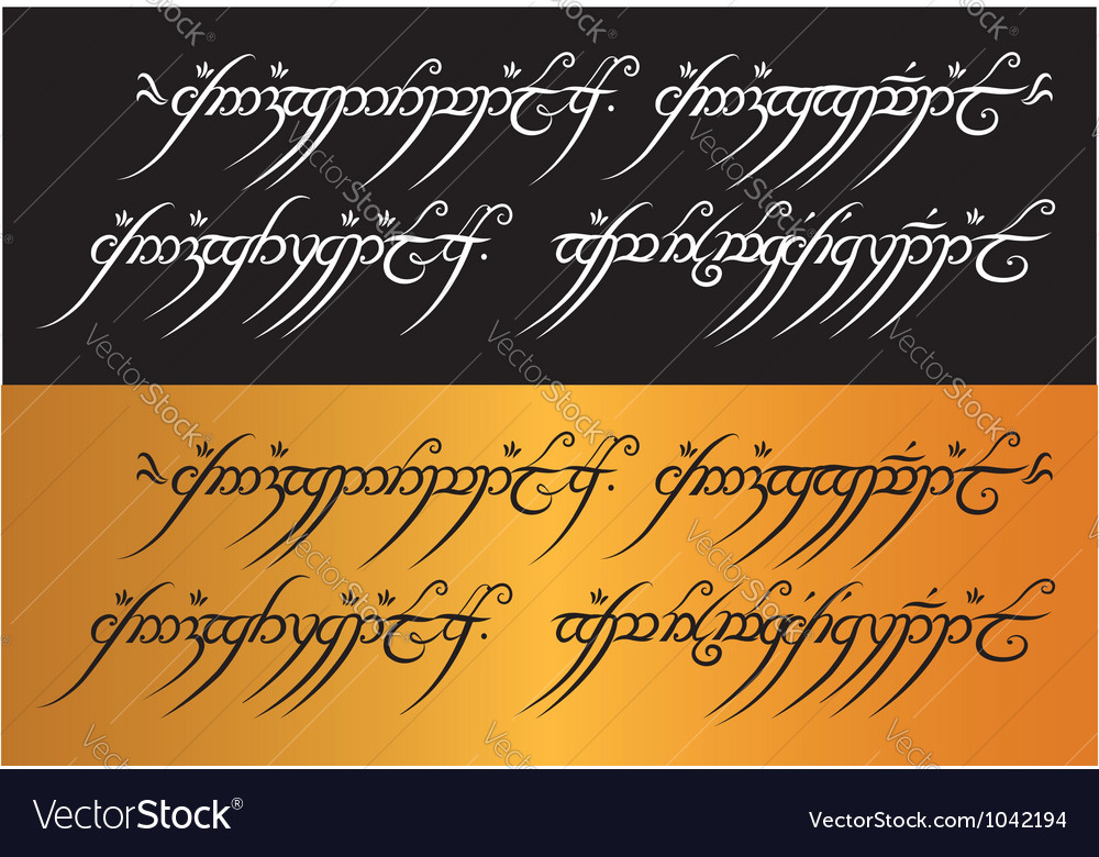 Lord of the rings mantra vector