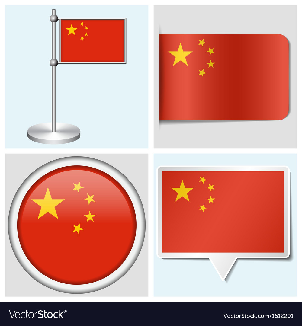 China flag - sticker button label flagstaff vector