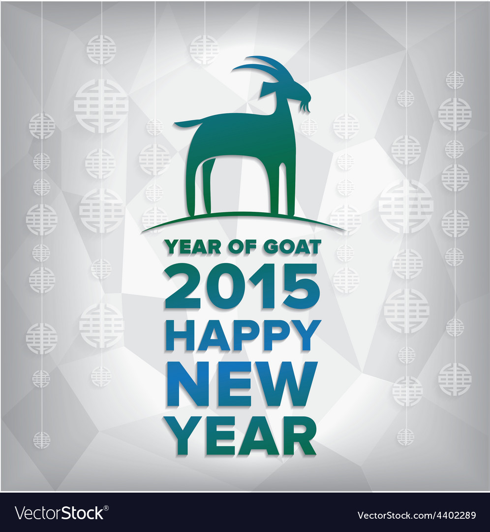Year of goat 2015 and happy new year vector