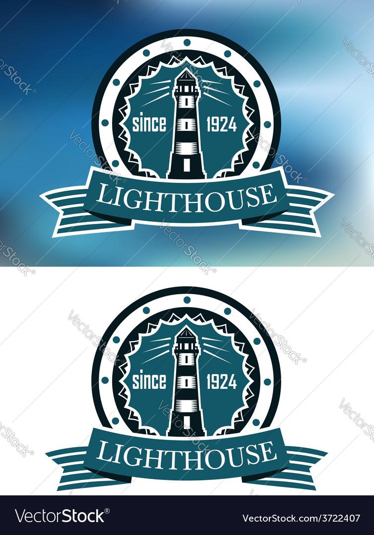 Lighthouse logo or emblem in retro blue vector