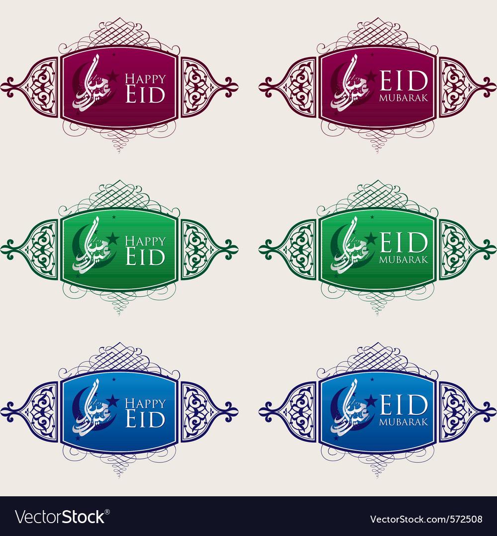 Eid mubarak celebration badges vector