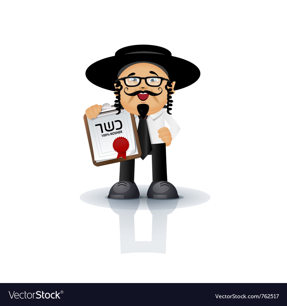 Jewish - orthodox vector
