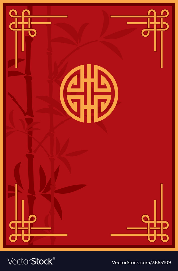 Chinese - oriental - frame and custom layout desig vector