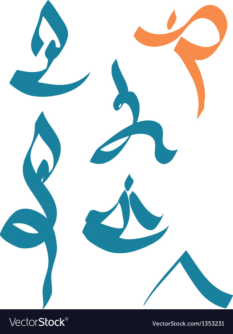 Calligraphic yoga pose set vector